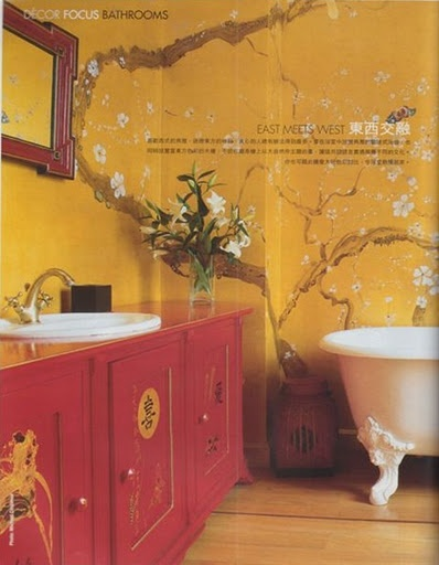 Red and yellow Asian.  Yellow walls and a red counter!  Beautiful bathroom.