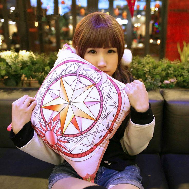 Material: Cloth Size: 40cm X 40cm Color: Pink