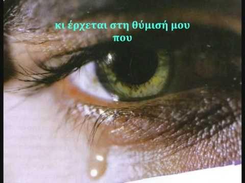 Ο παλιός σκοπός - Χαΐνηδες (Μίλτος Πασχαλίδης)