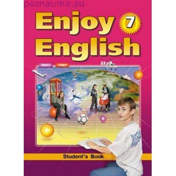 Гдз по английскому языку 7 класс enjoy english бесплатно
