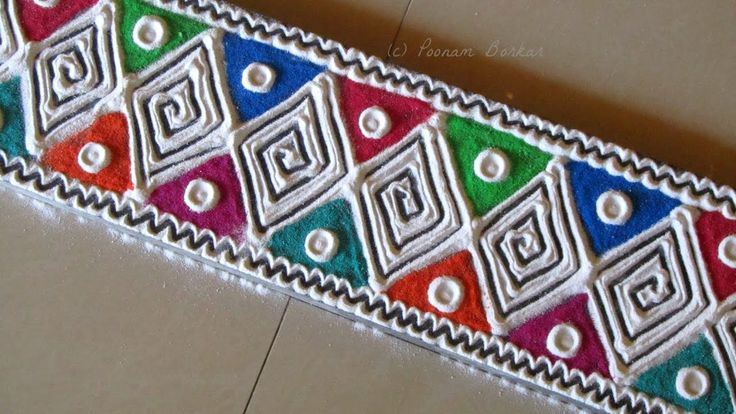 Easy multicolored geometric border rangoli | Innovative rangoli designs ...