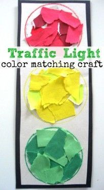 Traffic Light Colour Matching
