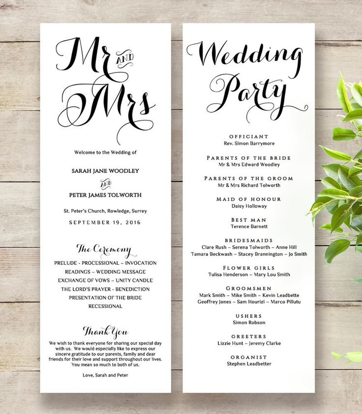 Byron Printable Wedding Order Of Service Template
