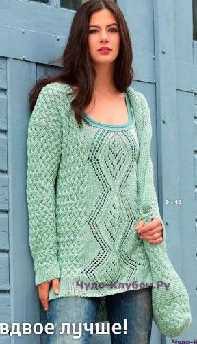 15 Сумка и пуловер мятного цвета