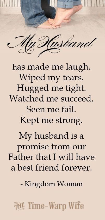 Quote For My Husband
