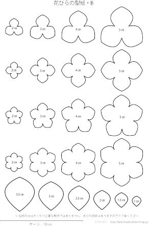 お花の型紙集 | 型紙ダウンロード | 【ココリボン】 ヘアゴム・ヘアアクセサリー・リボンの作り方♪