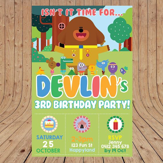 """You are viewing a personalised HEY DUGGEE invitation with your choice of purchasing either: This is a Digital copy in a JPEG format and a PDF at 4x6"""" size. You can print yourself or send digitally via email, text. Other sizes can be make upon request. Design can be altered on"""