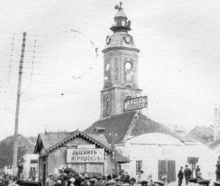 Białystok - stare fotografie