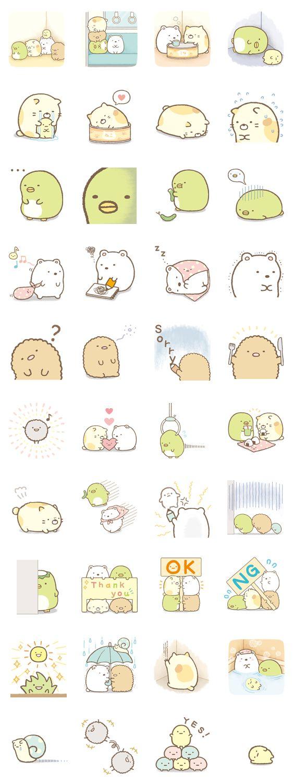 I got the little snail in the bottom corner! Kawaii~!
