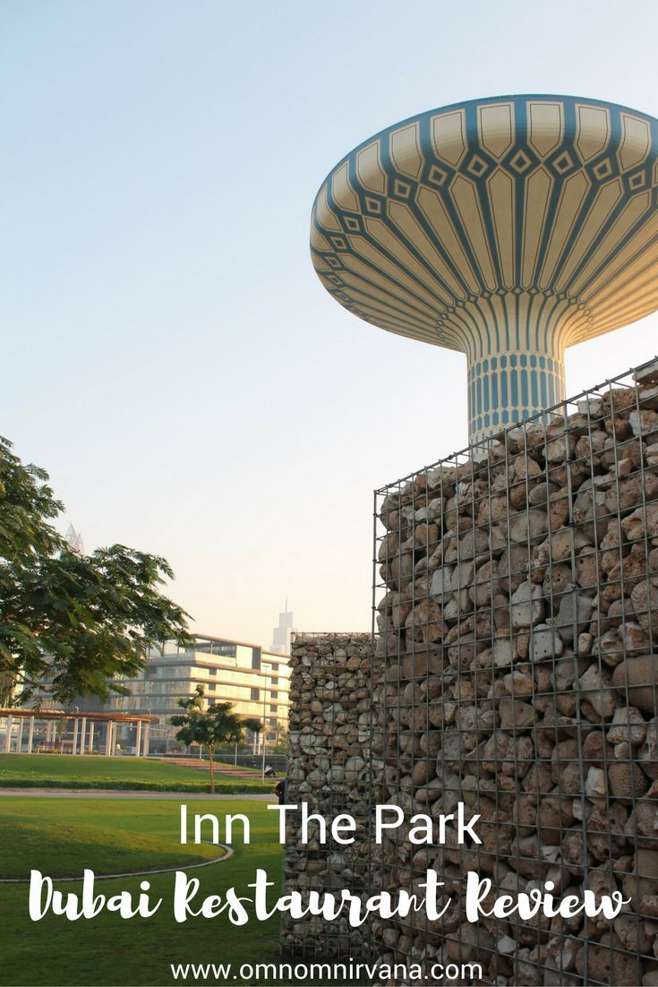 Inn the Park is a lovely cafe in Al Khazzan Solar Park in Dubai that offers both indoor and outdoor seating. They have an all day breakfast menu as well as a traditional café menu. They serve delicious drinks, foods, and desserts that will leave you craving more. You'll love this cute little café in Dubai. Don't forget to save this so you can check it out when you're in Dubai!