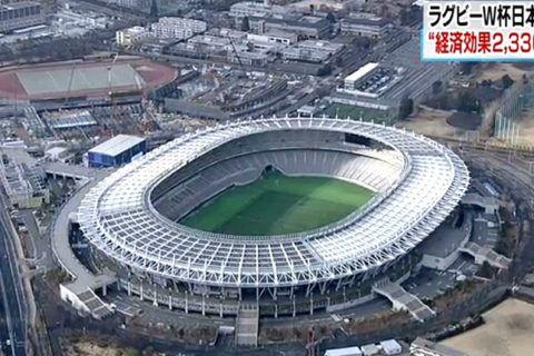 Copa do Mundo de Rugby vai estimular a economia japonesa em mais de 2 bilhões de dólares