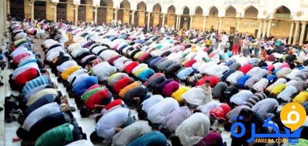 موعد عيد الفطر المبارك 1442 موقع فكرة Eid Prayer Prayers Pray