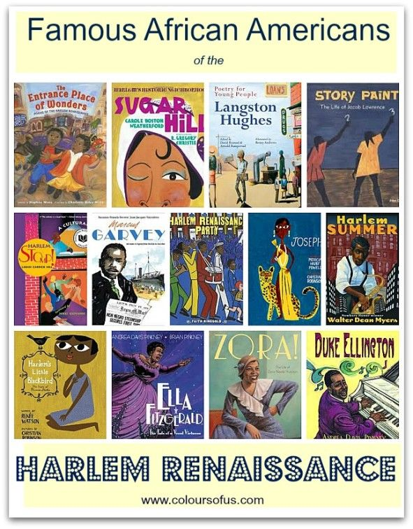 Children's Books about famous African Americans of the Harlem Renaissance - Elementary School to High School - Ages 5 to 18