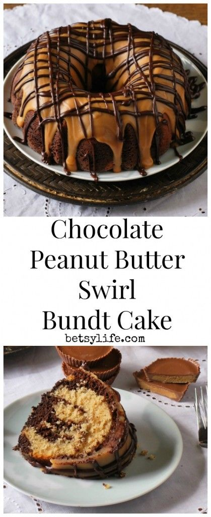 Chocolate Peanut Butter Swirl Bundt Cake. An awesome dessert recipe you have to try.