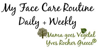 mama's 'n' papa's: {My Face Care Routine} Η ρουτίνα φροντίδας του προ...