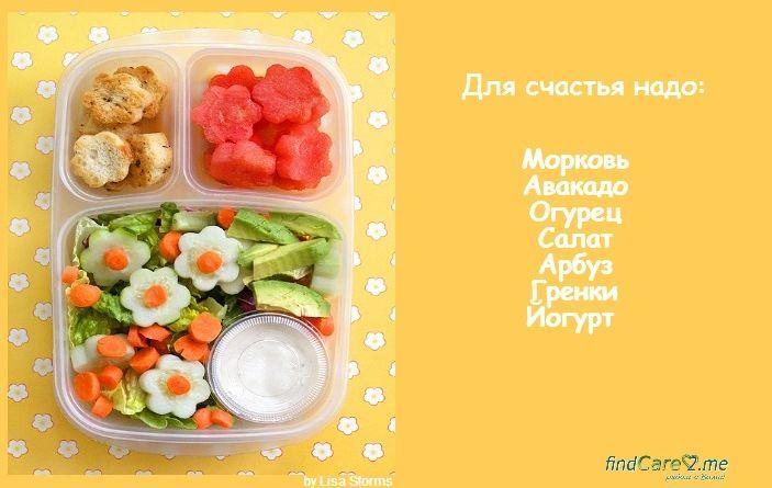 Веселые идеи перекусов для детей и их родителей. С заботой от http://findcare2.me/  #веселая_еда #идеи_для_lunchbox