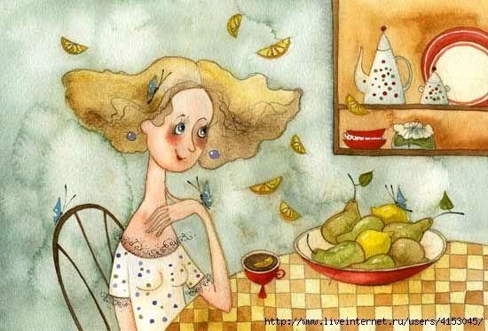 Кофе с лимоном  Виктория Кирдий