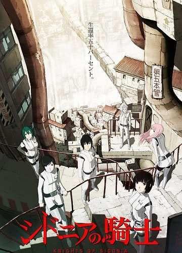 Animes-Mangas-DDL - Telecharger Animes Mangas gratuitement.