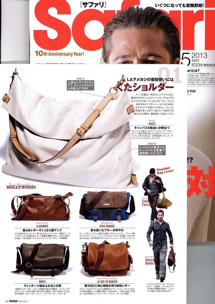 #m0851 #SafariMagazine #2013 #Japan #bag
