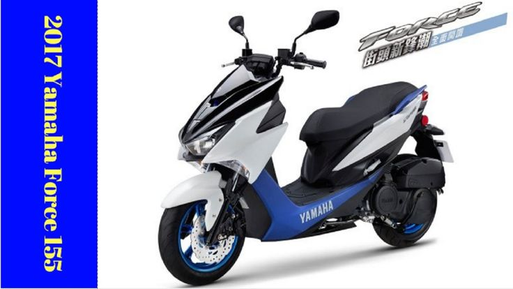 2017 Yamaha Force 155 Full Review - Matic Sporty