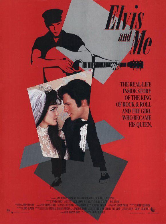 Элвис и я (Elvis and Me)