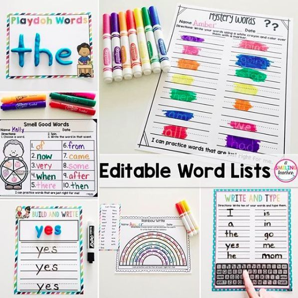 """Need year long word work activities that are differentiated and """"just right"""" for your kids?! You've come to the right place! In this pack you'll find 15 word work activities that require little to no prep and can be used with spelling words, sight words,"""