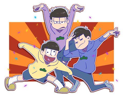 Jyushimatsu, Ichimatsu & Karamatsu