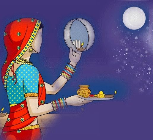 Karwa Chauth is one of the significance festival of Hindu's married women. know more about Karwa Chauth 2017