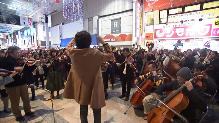 こんにちは。熊本支店で営業を担当している梅田です。 本日は12月18日に熊本市中央区下通りで行われた、熊本フラッシュモブの様子をお届けいたします。今回のフラッシュモブは「熊本の元気」を全国全世界に発信したいとの想いで、「くまもと音楽復興支援100人委員会」と「国境なき合唱団」とのコラボで実現したイベントです。そしてその想いに共感いただいた熊本の皆さま(熊本交響楽団、第九の会、NHK児童合唱団)と共に作り上げた音楽イベントです。 明るい未来を見つめて日々、復旧・復興に取り組んでいる熊本県の皆さまを、私達は今後も共に音楽を通して応援して参ります。 それでは、170名以上のオーケストラと合唱団による、迫力のあるハーモニーをぜひお聞きください。 ※熊本地震により被害を受けられた被災者に音楽を通して支援するための義援金を募集しております。皆さまの熊本に対する温かいご支援をよろしくお願い申し上げます。 寄付金振込先 みずほ銀行広尾支店(普)2028534 国境なき合唱団 http://cwbdai9.com/