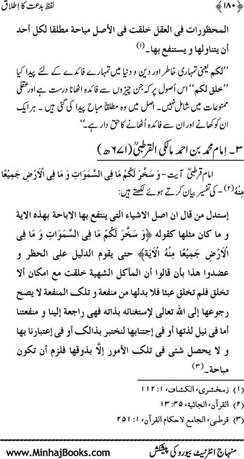 essays on the rugmaker of mazar e sharif