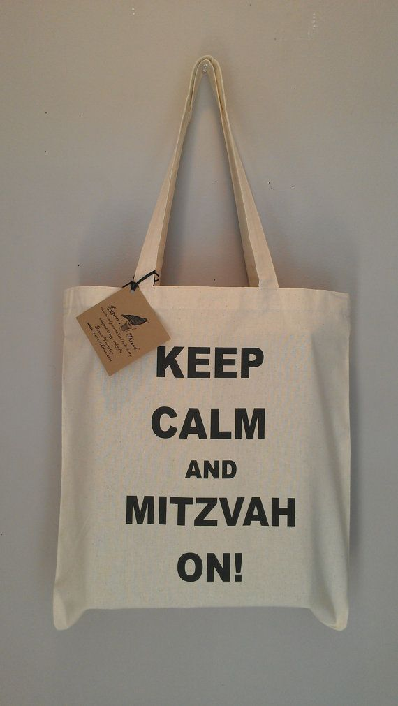 Keep Calm and Mitzvah On  jewish Tote Bag Bar Mitzvah Bat Mitzvah