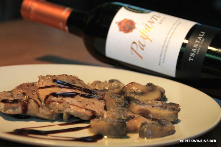 Pork Steak with Mushrooms. Paired with Red Wine RAPSANI by Tsantali (Xinomavro, Stavroto, Krasato)