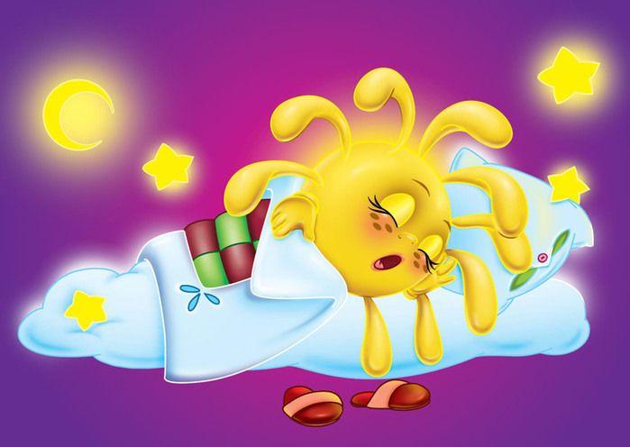 открытки с добрым утром светлячок сделать шар, возьмите