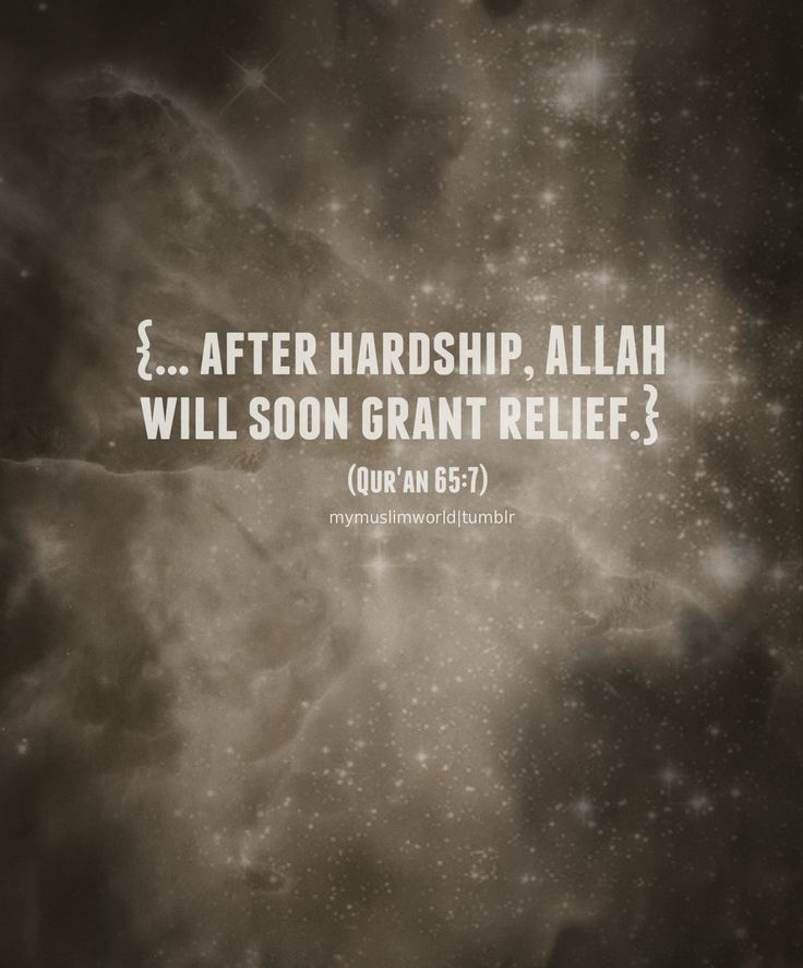 After hardship, Allah will soon grant relief.