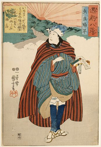 Utagawa Kuniyoshi (1797-1861) Personal Encounters for the Eight Views, Number 2, 1848.