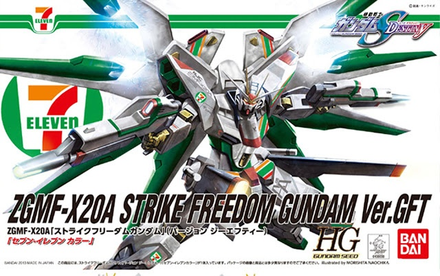 GUNDAM GUY: 7-Eleven Gunpla Exclusives: HG 1/144 Strike Freedom Gundam 7-Eleven Color - New Images [3/2/13]