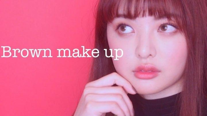 Model@chii.pink  Brown makeup  誰でも可愛くなれる基本的なしっかり可愛さアップのブラウンメイク Full version はYoutube channel で #makeuptutorial を字幕&音声の詳しい説明付きバージョンでアップしてます ベーシックな小技もあるので是非試してみてください プロフィールのリンクからYouTube へ Link my bio  #concealer @beige_chuu  concealer #471 light beige. 可愛いパッケージの韓国コスメマットでこっくりとしたカバー力がしっかりと肌を補正してくれますコンシーラーにカバー力を求めてる人には特にオススメ #foundation @diormakeup  diorskin forever cushion 020. メイクの苦手な人も簡単に美肌を作れるクッションファンデーションクッション特有のみずみずしさとカバー力が陶器のような透明感に仕上がりますファンデーション自体は白めなのでカラー選びを気をつけて #eyebrow…