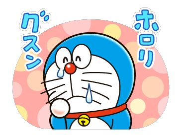 doraemon emoticon for wechat for your phone chat