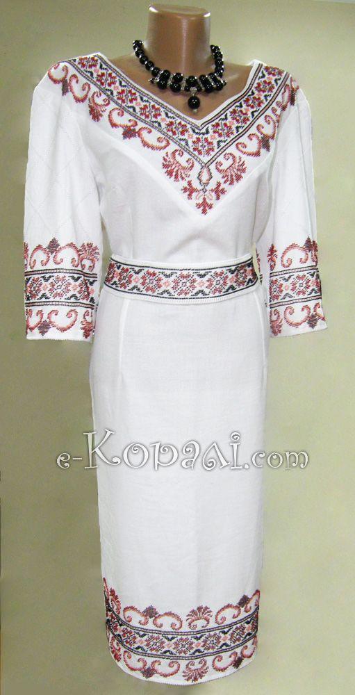 UKRAINIAN National dresses