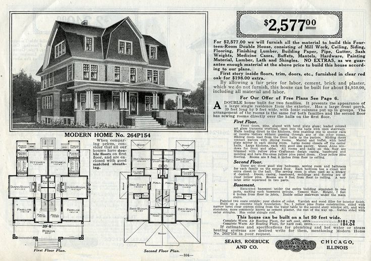 Sears roebuck duplex flickr photo sharing house for Rembrandt homes floor plans