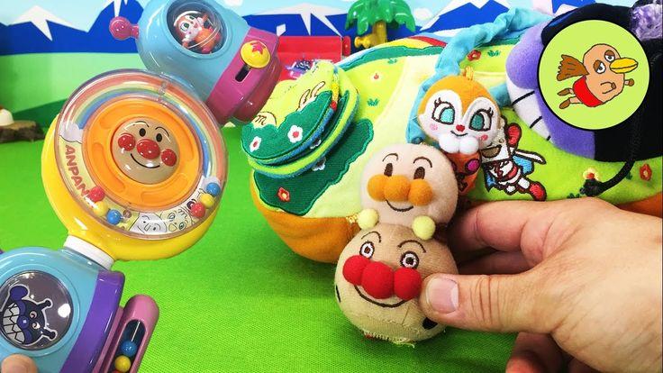 アンパンマン アニメおもちゃ ベビーカーに付けるおもちゃで遊んだよ くるくるハンドル?ぷっぷちゃん