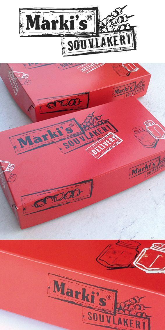 Συσκευασία Ψητοπωλείο Marki's