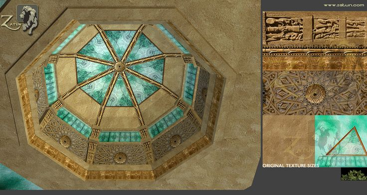3D Art - Lobby