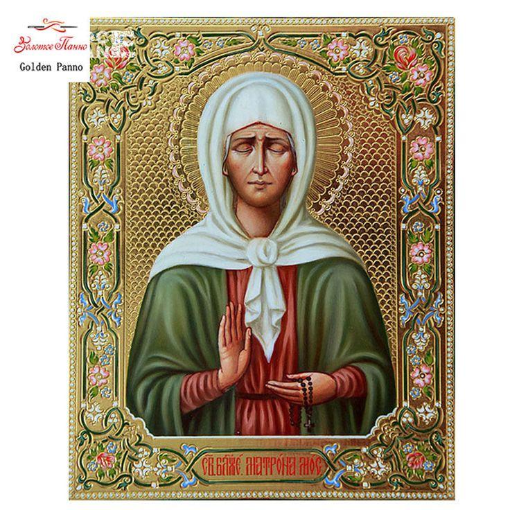алмаз вышивка мозаика портрет Матрона икона 20*25 см. #GoldenPanno