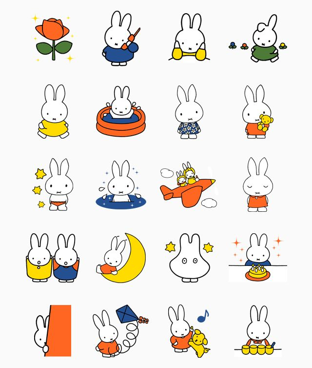 "Miffy (Dutch: Nijntje, pronounced [ˈnɛɪ̯ntʲə]) is a small female rabbit in a series of picture books drawn and written by Dutch artist Dick Bruna. The original Dutch name, Nijntje, is a shortening of the diminutive konijntje, ""little rabbit"". The first Miffy book was produced in 1955."