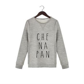 sweat 39 chenapan 39 design pour transfert sur t shirt pinterest. Black Bedroom Furniture Sets. Home Design Ideas