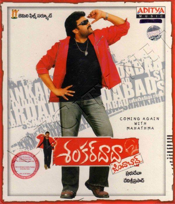Shankar Dada Zindabad 2007 Flac Songs Movie Posters Movies