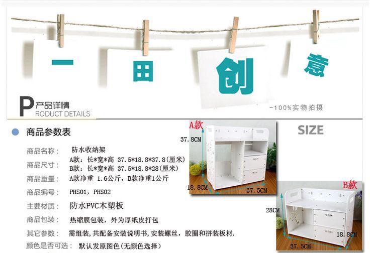 Cajones de almacenamiento / caixa organizadora montado en la pared impermeable cosméticos escritorio baño acabado de almacenamiento en rack estante en Soportes y Estanterías de Almacenamiento de Casa y Jardín en AliExpress.com | Alibaba Group