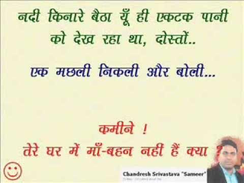 Chandresh Jokes