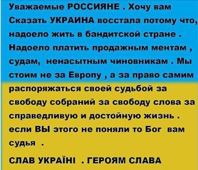 Я —  украинец, потому что вид именно украинского ландшафта вызывает во мне  ощущение пребывания на Родине. Я —  украинец, потому что я, конечно, не совсем христианин, но праздную некоторые язычески…